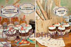 Candy_Bar_6-1024x763